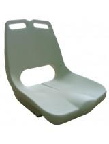 Сиденье пластиковое белое